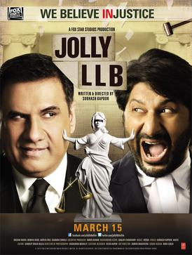 Jolly LLB 2013 Movie Poster