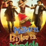 Matru Ki Bijlee Ka Mandola 2013 Movie Poster