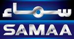 Samaa TV Logo