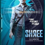Shree 2013 Movie Poster