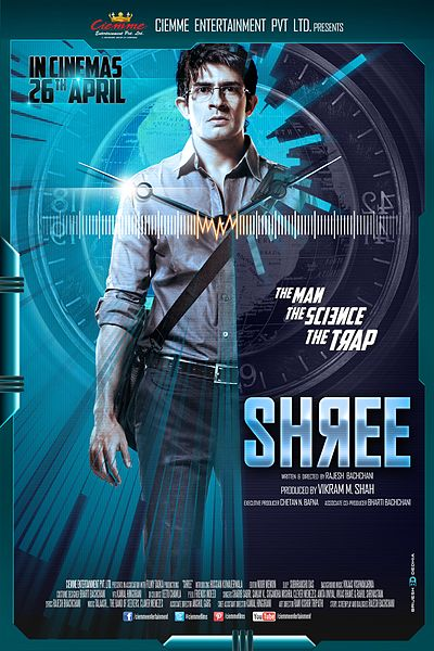 Shree 2013 Movie Poster