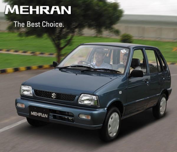 Suzuki Mehran VX Euro II Blue Metalic Colour