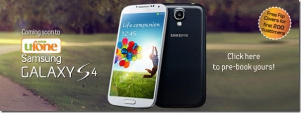 Ufone Galaxy S4