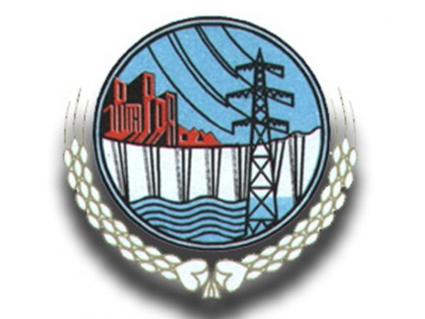 Wapda Official Logo