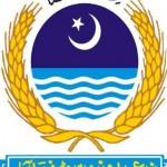 Agriculture University Faisalabad UAF Logo