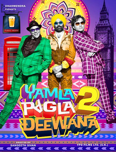 Bollywood Movie Yamla Pagla Deewana 2 2013