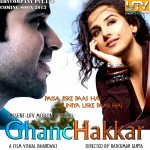 Hindi Movie Ghanchakkar 2013 Poster