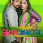Ghanchakkar 2013 Movie Poster