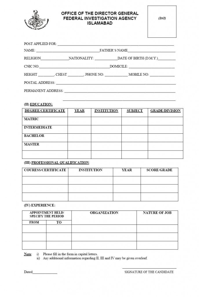 stan-FIA-Jobs-Application-Form-687x1024 Job Application Form For Jd Sports on home depot, free fillable, part time, big lots printable, free sample, printable practice, blank generic, red robin,
