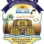 BISE DGKHAN Logo
