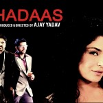 Bhadaas Movie 2013 Poster