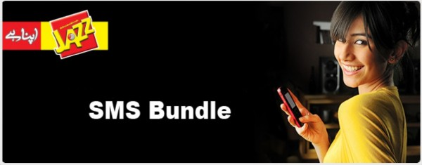 Jazz SMS Bundles