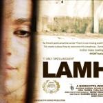 Pakistani Movie Lamha Poster
