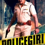 Police Girri Movie 2013 Poster