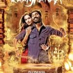 Raanjhanaa Movie 2013 Poster