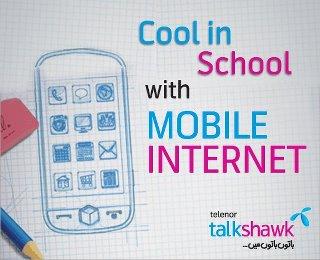 Daily Mobile Internet Package for Talkshawk