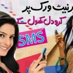Telenor Daily SMS Package