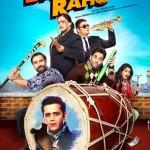 Bajatey Raho Movie 2013 Poster