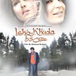 Ishq Khuda Movie 2013 Poster