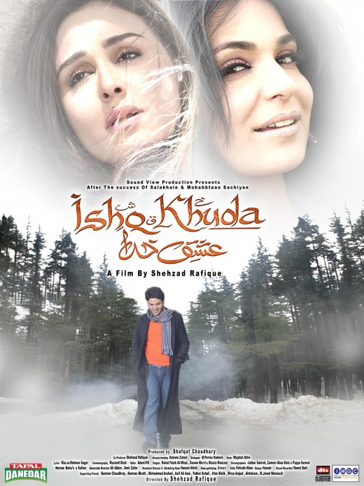 Ishq Khuda Movie 2013 Poster