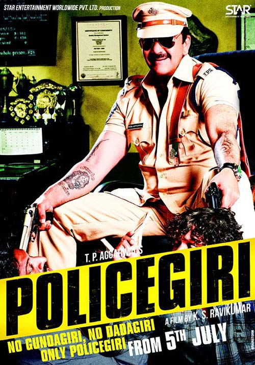 Policegiri 2013 Bollywood Film Poster