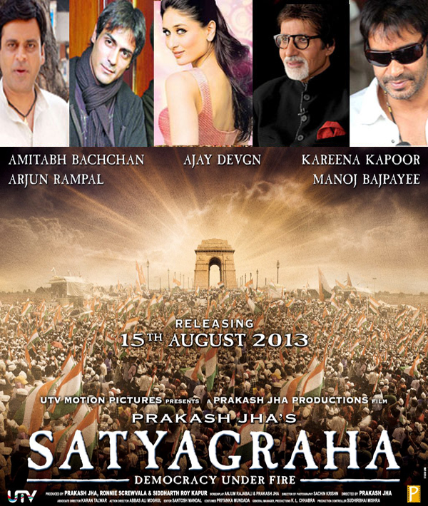 Satyagraha (2013) Hindi Movie Mp3 Songs Free Download