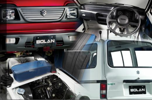 Suzuki Bolan VX EURO II 2013 mix picture