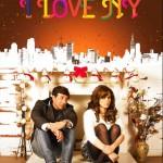 Movie I Love New Year 2013 photo