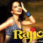 Rajjo Movie Song Picture
