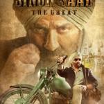 Movie Singh Saab The Great