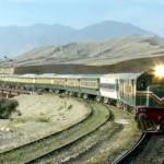 Pakistan Railway image