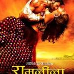 Ram Leela Movie 2013