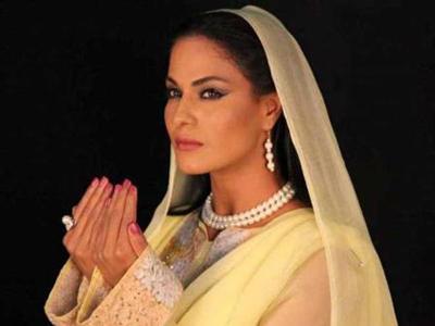 Film Star Veena Malik