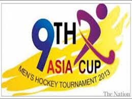 Hockey Asian Cup 2013