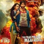 R Rajkumar Film 2013