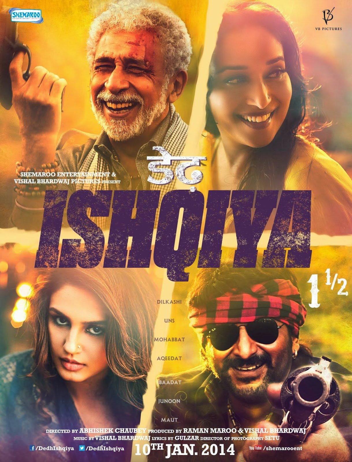 Hindi movie news releases. The latest news and headlines from Yahoo! News.  alert across Hawaii won't cooperate with federal or local. Epic Bollywood  Movie ...