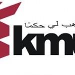 KMU Logo