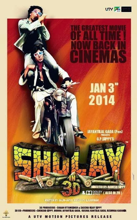 pakistani sholay full movie free