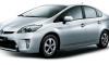 Toyota Car Prius 1.8 S
