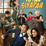 movie Total Siyapaa 2014 Movie Wallpapers
