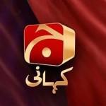 Geo Kahani starts new drama serial FFET