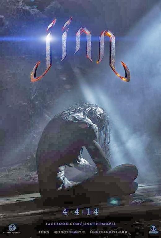 Movies Online : Jinn 2014
