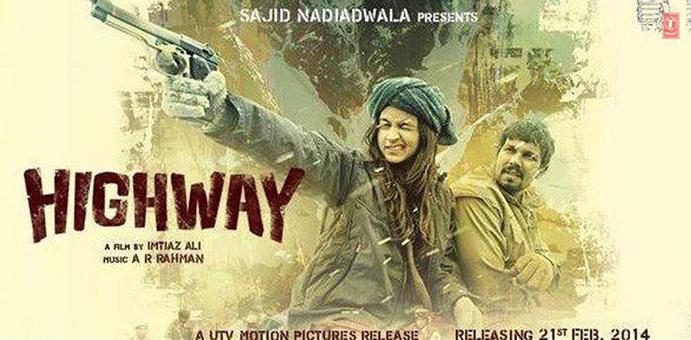 Movie Highway 2014 poster