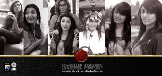 Geo TV Starts new drama Bashar Momin from 14th March