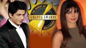 Shahrukh Khan & Priyanka Chopra Nomiated for Ghanta Award