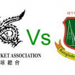 Ban vs HK T20 World Cup 2014