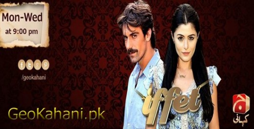 Geo Kahani drama Iffet Poster