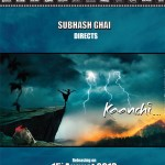 Movie Kaanchi 2014 Poster