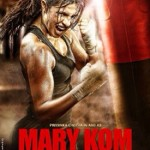Indian movie Mary Kom 2014 poster