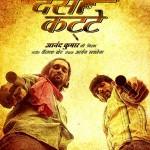 Movie Desi Kattey 2014 Poster